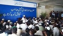 Ramadhan special Bayan by Maulana Tariq Jameel sahib at BankIslami Pakistan Limited (Part 2)