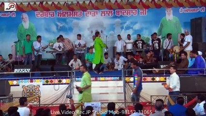 Ho Nahi Sakda   Bapu Lal Badshah Ji Mela 2015   Feroz Khan   Nakodar Mela 2015   Live Program