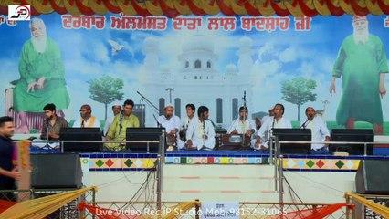 Vasda Rahe Bapu Lal Badshah | Lal BadshahJi Mela | Kramat Fakir Qawwal | Nakodar Mela| Live Program Punjabi Sufiana Punjabi Sufiana