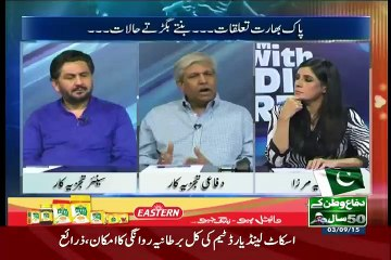 10 PM With Nadia Mirza - 3rd September 2015