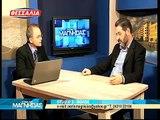 """Συνέντευξη του Προέδρου της ΠΟΕ/ΥΕΘΑ στην εκπομπή """"Η Ώρα της Μαγνησίας""""."""