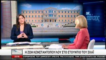 Ζωή Κωνσταντοπούλου: Μόνο εγώ δεν διόρισα στη Βουλή