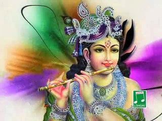 Sholo Naam Batrish Akhor Hare Krisna Hare Ram Part 2 | Sudarshan Chakraborty | Lohori Audio