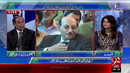 Baat Hai Pakistan Ki 04-09-2015 - 92 News HD