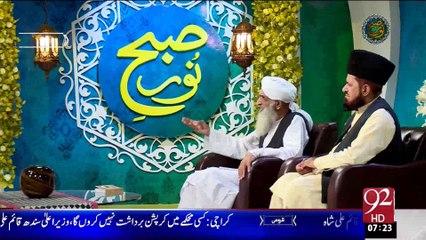 Subh e Noor - 04 - Sep - 2015 - 92 News HD