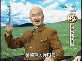全民最大黨0507我就是要蔣