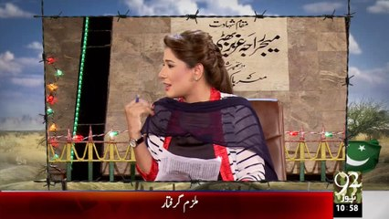 Night Edition PROMO Defence Day- 6 Sep 15 - 92 News HD