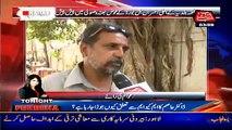Sharjeel Memon Choor, Dakait Hai - People Of Karachi Expressing Their Views About Sharjeel Memon