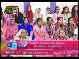 Good Morning Pakistan With Nida Yasir on ARY Digital Part 1 - 4th September 2015