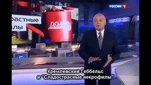 Дмитрий Киселев до и после перепрошивки