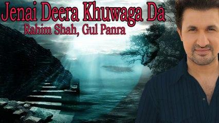 Rahim Shah Ft. Gul Panra - Jenai Deera Khuwaga Da