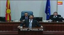 IZJAVI SOBRANIE SUGAREVSKI I DIMOVSKI 04 09