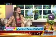 Qandeel Baloch Doing 'Bohut Pain Ho Raha Hai Sir Main' in a Live Morning Show - 4th September 2015.