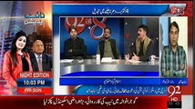 Check the Reaction of PTI's Ali Muhammad when PPP and PMLN were Fighting in a Live Show