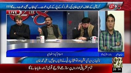92at8 04-09-2015 - 92 NEWS HD