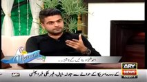 Ahmed Shahzad Got Angry When Sanam Asked Why Always Selfies With Shahid Afridi