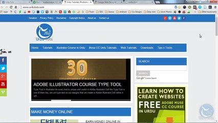 What is Google Web Designer Urdu Tutorial