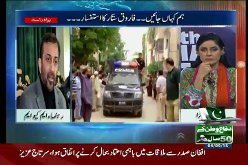 10 PM With Nadia Mirza - 4th September 2015
