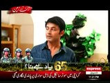 Zan Zar Zameen - 4th September 2015