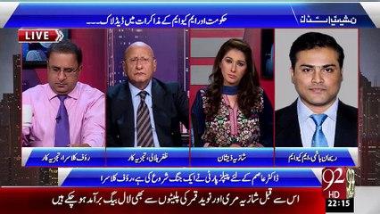Night Edition- 04-09-2015 - 92 News HD