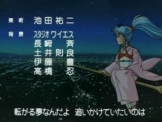 Yuyu Hakusho - Ending 1