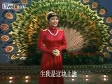 Chinese folk song(1986)