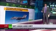 Pentagon Pain: F-35 stealth fighter jet 'one of worst planes we've ever designed'