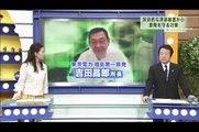 Fukushima Daiichi nuclear power plant tsunami countermeasures