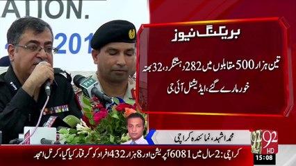 2 Years of Karachi Operation - 5 Sep 15 - 92 News HD