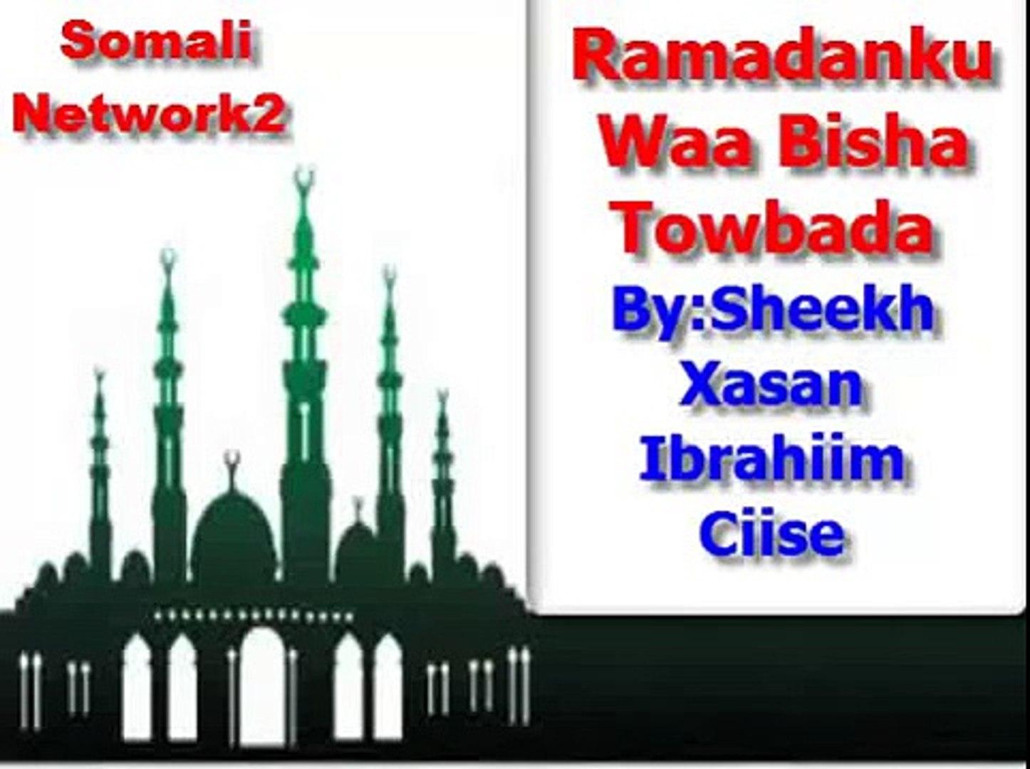Ramadanku Waa Bisha Towbada Sheekh Xasan Ibrahiim Ciise
