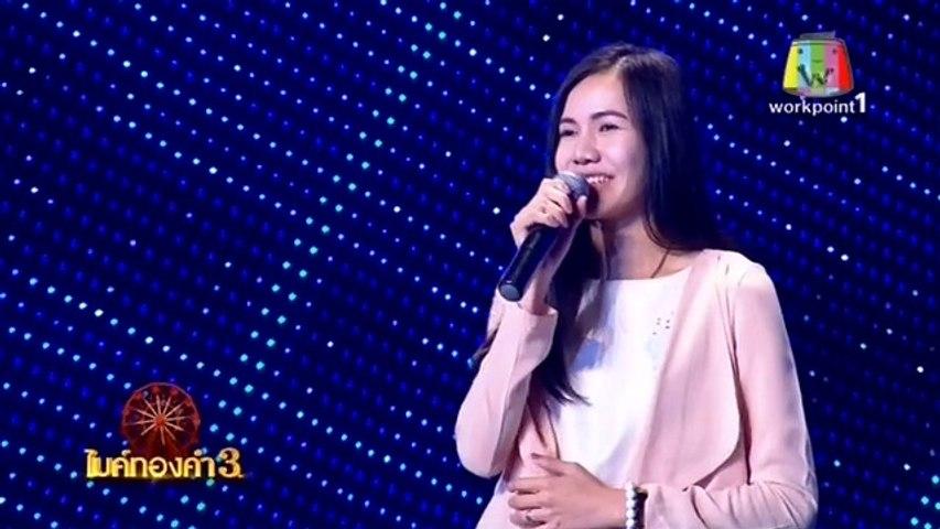 ชิงช้าสวรรค์ไมค์ทองคํา 3 ล่าสุด 2 5 กันยายน 2558 Cingchaswan