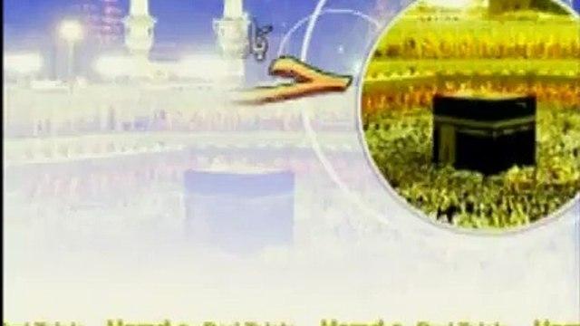 Ya Nabi Ya Rasool - Allah Allah Allah Saray Kainday