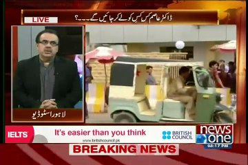 Live With Dr Shahid Masood - 5th September 2015