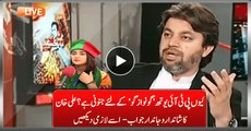 Why PTI Youth Is Obsessive For 'Go Nawaz Go'? The Top Excellent Answer By Ali - Must Watch