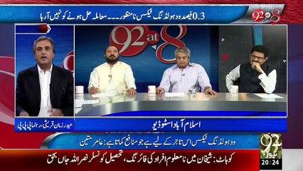 92at8 05-09-2015 - 92 NEWS HD