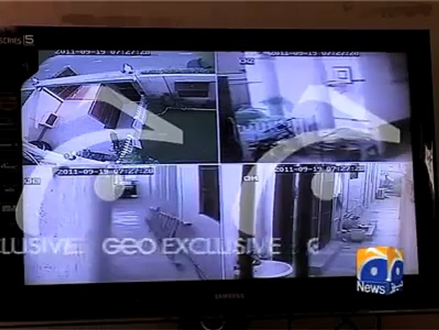 Karachi Blast: Geo News finds Exclusive CCTV footage from a nearby house during the blast