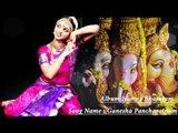 Ganesh Chaturthi Special - Ganesha Pancharatnam | Bharatam by Various Artists