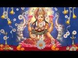 Sri Lakshmi Ashtotra Sata Namavali | Prayers To Lakshmee by Various Artists