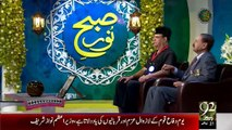 Subh e Noor - 06 - Sep - 2015 - 92 News HD
