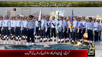 Ceremonies of Change of Guard held at mausoleums of Quaid-e-Azam Muhammad Ali Jinnah in Karachi 6th Sep 2015