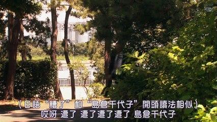 熟年偵探社(花樣大叔偵探社) 第7集 Bokura Playboys Ep7