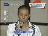 20.04.07 NTV The wild Akanishi Jin back
