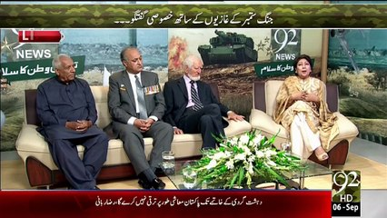 Special Transmission on Defence Day of Pakistan (Tumhayn Watan Ka salam) with #AsmaShirazi 6-09-2015 - 92 News HD
