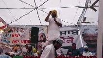 Bhagwant Mann Speech At Dirba Rally