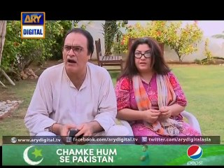 BulBulay - Episode 363 - September 6, 2015