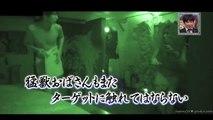 Japanese top hot prank videos  fierce Lady Prank  in dark room Funny Pranks