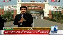 Special Transmission (Full History Of 6th September 1965 War) On Channel 24 - 6th September 2015
