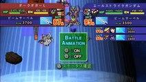 SD Gundam G Generation Overworld - Stage 3A 2/5