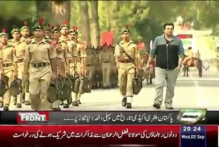 Check Out The Training Of Pakistan Military Cadets In PMA Kakul