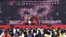 2012 ChinaJoy Cosplay嘉年华 西南赛区 成都站决赛 02 英雄联盟